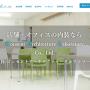 コンセントアーキテクチャーラボラトリーのホームページ