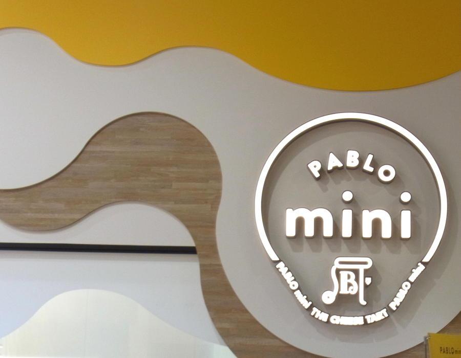 施工事例「PABROmini橿原店」サイン画像2